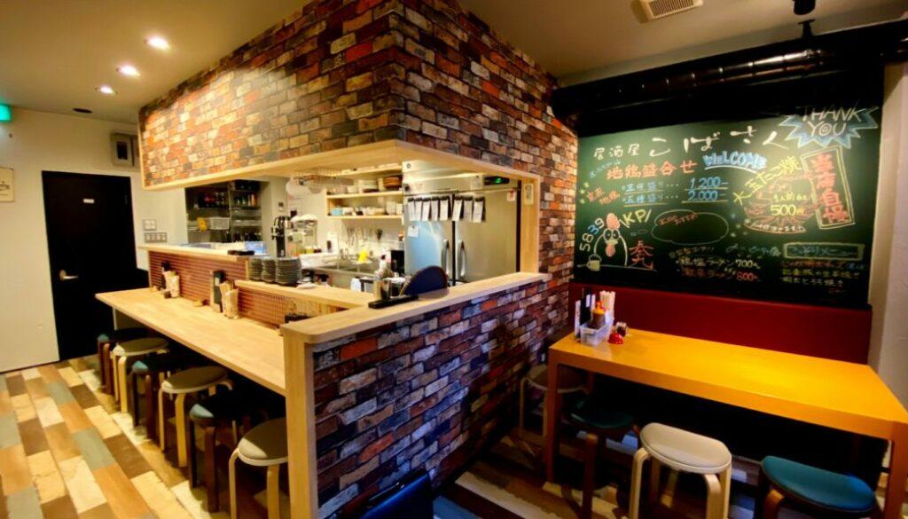 高町居酒屋_201027_1